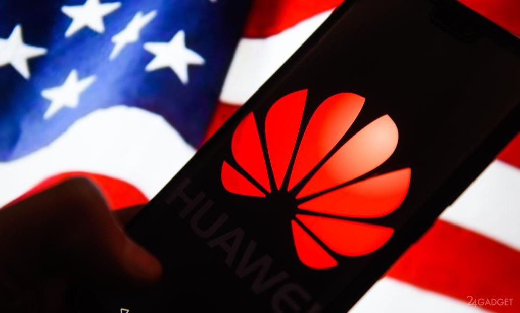 США против Huawei