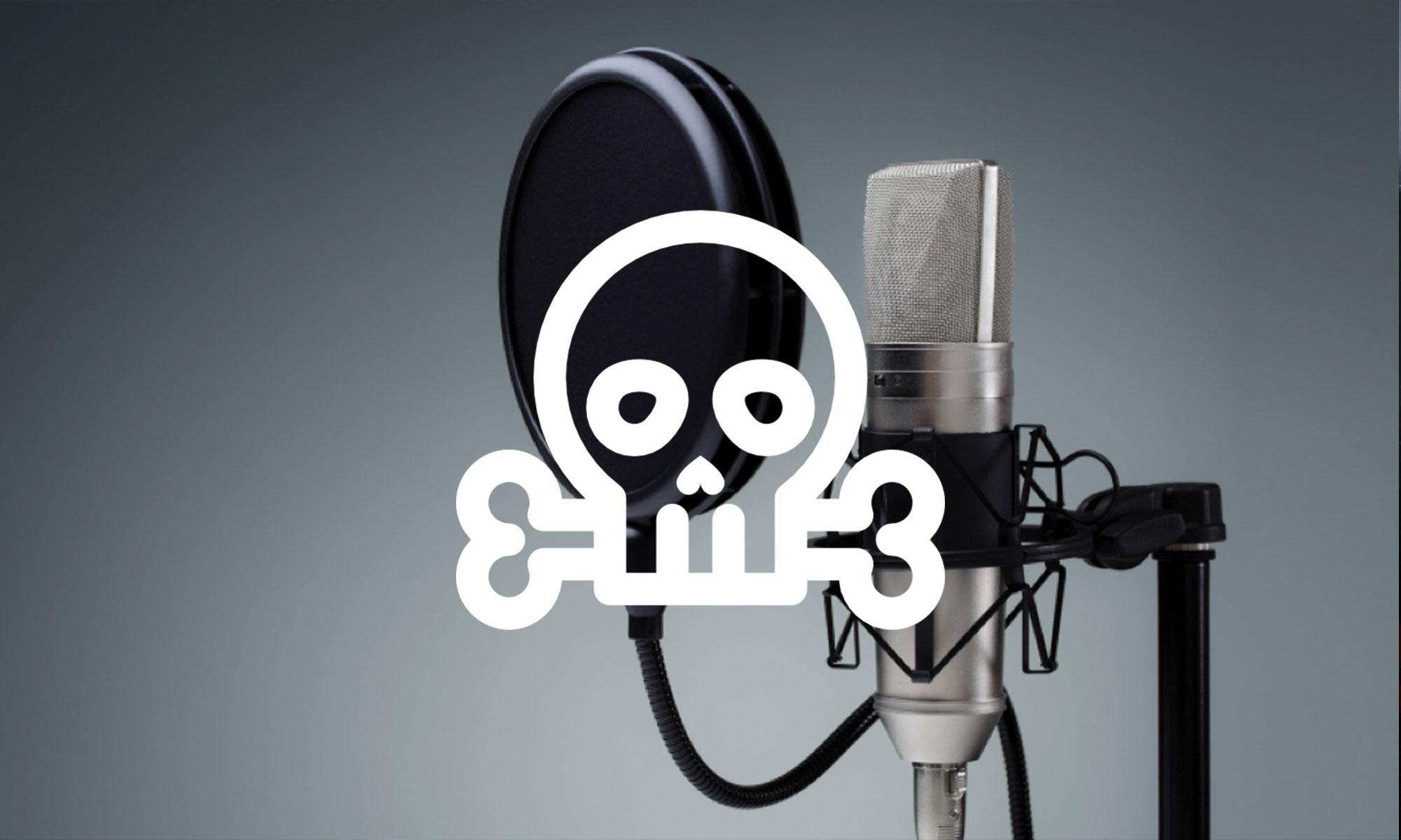 Аудио музыка радио пиратство