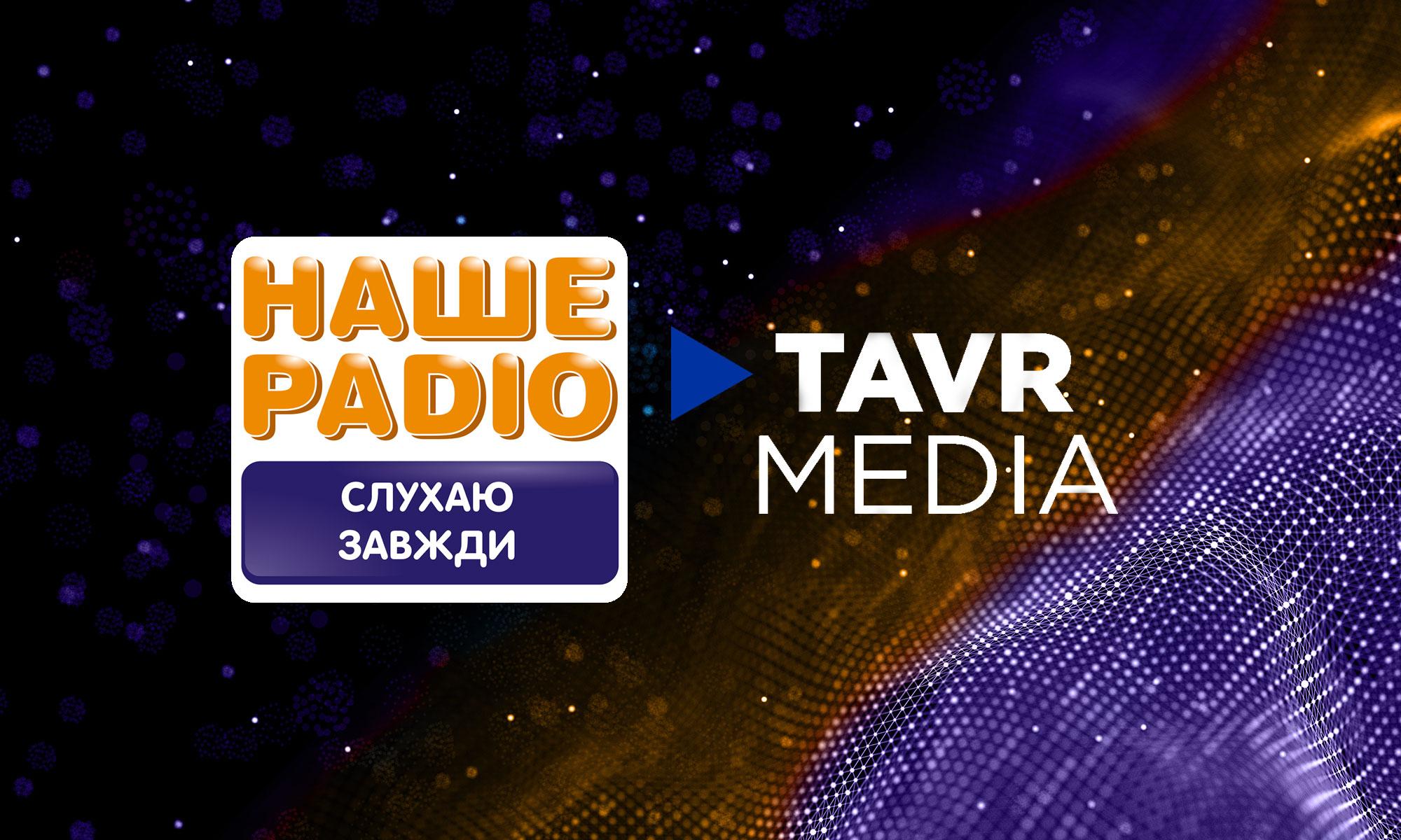 TAVR Media