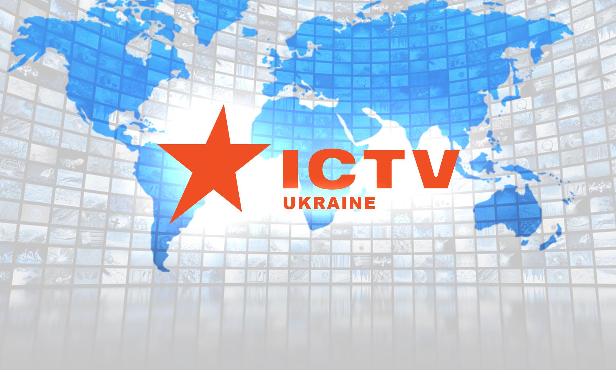 ICTV Ukraine