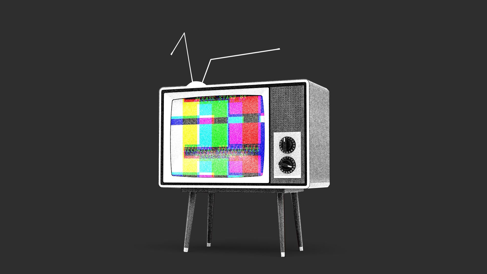 TV / Телевизор