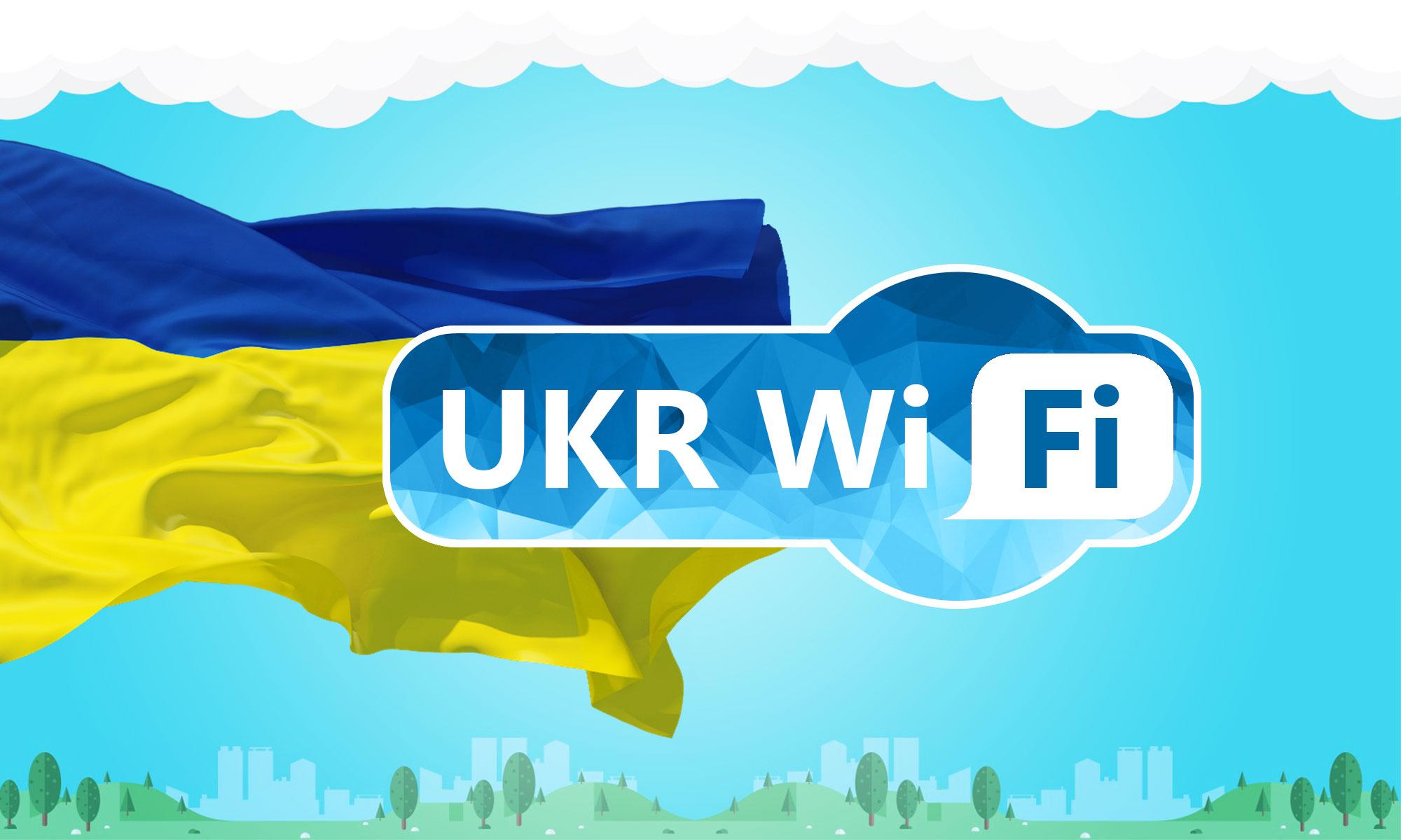 UKR WI-FI