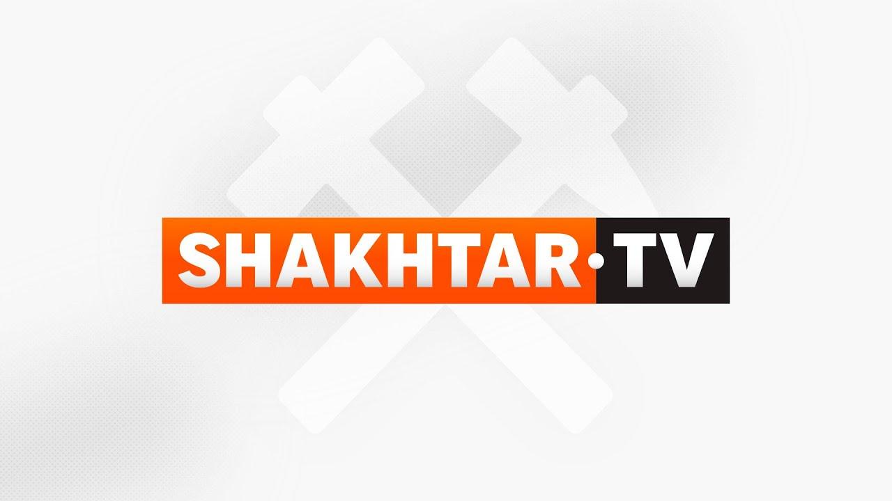 Shakhtar TV / Шахтёр ТВ