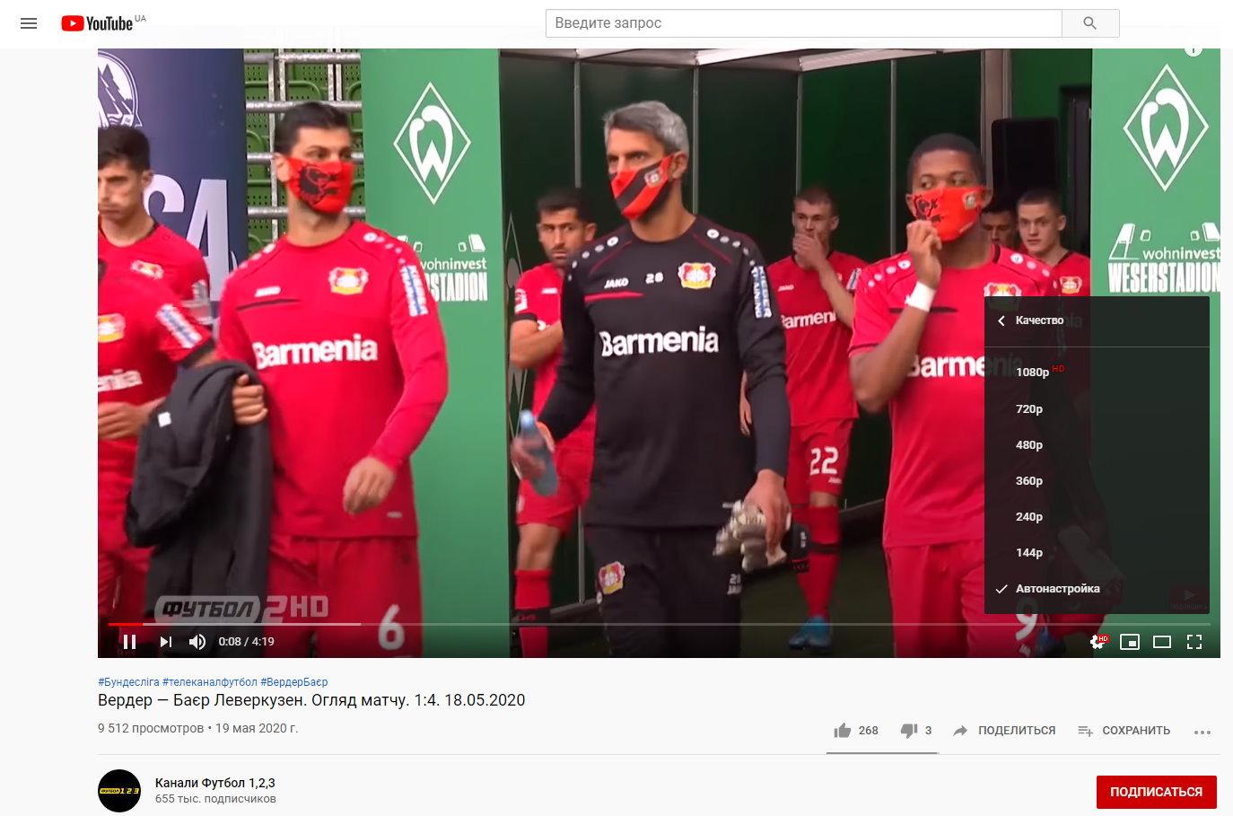YouTube 720p not HD
