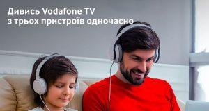Vodafone TV Аmediateka