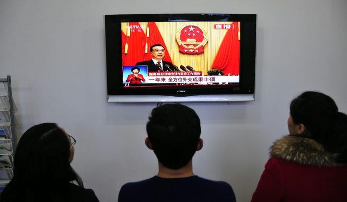 Телевидение Китай