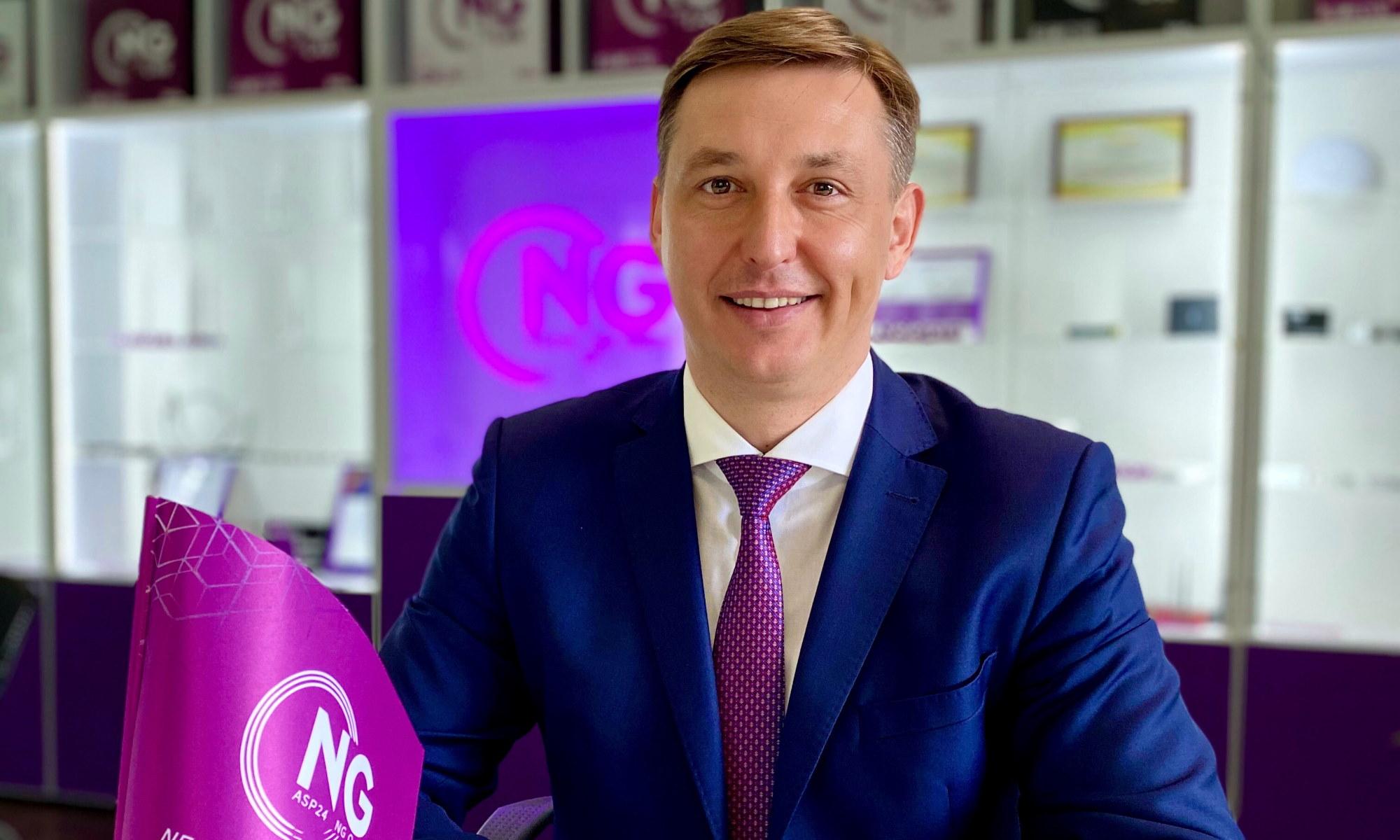 Алексей Невингловский, директор по продажам NG Group