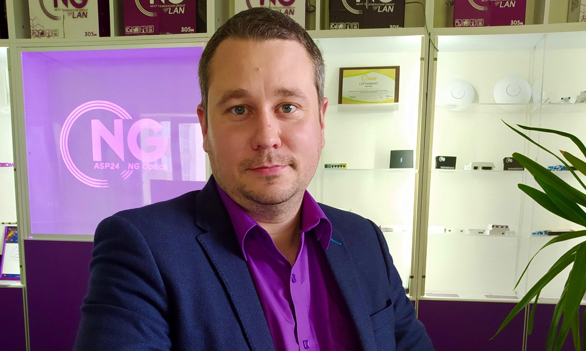 Георгий Кулик, директор по маркетингу в группе компаний NG Group