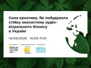 UAKMW-In-creativity-we-trust-siteKMW-UA