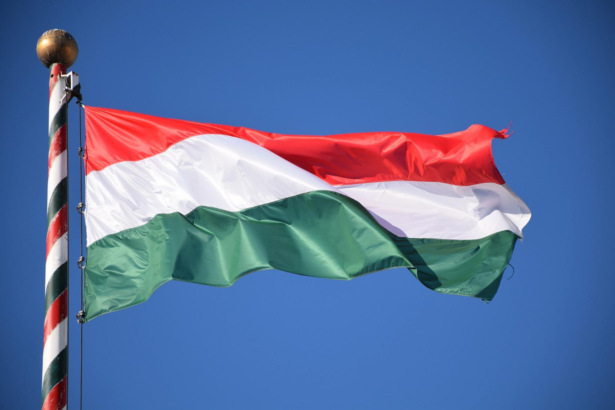 Флаг Венгрии / hungary flag