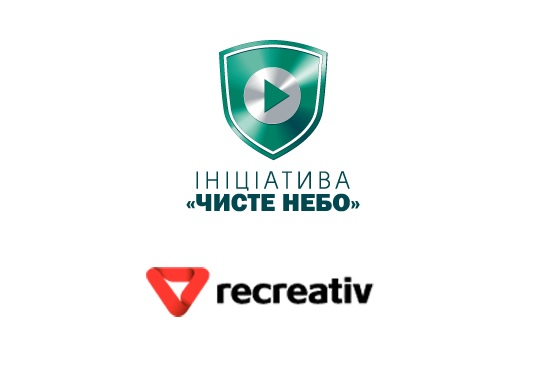 """Recreativ стал новым участником Инициативы """"Чистое небо"""""""