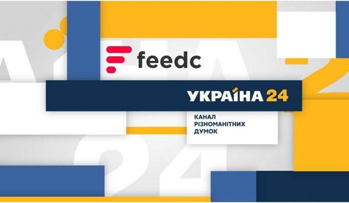 Украина 24, Feedc