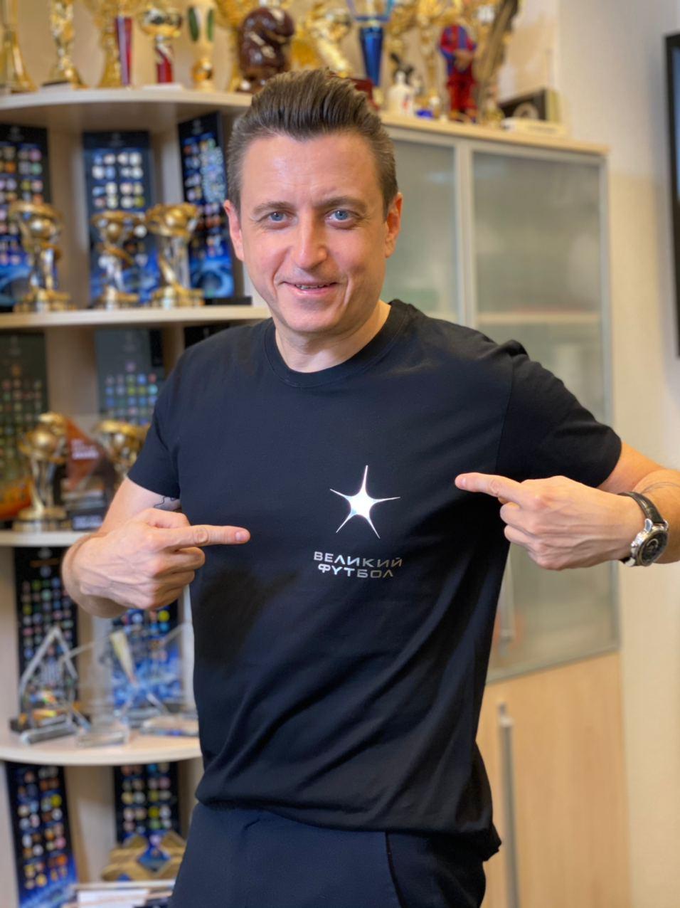 Александр Денисов, директор телеканалов «Футбол»