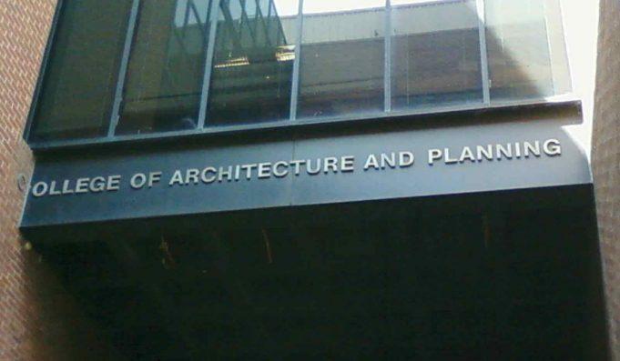 Колледж архитектуры - прикол