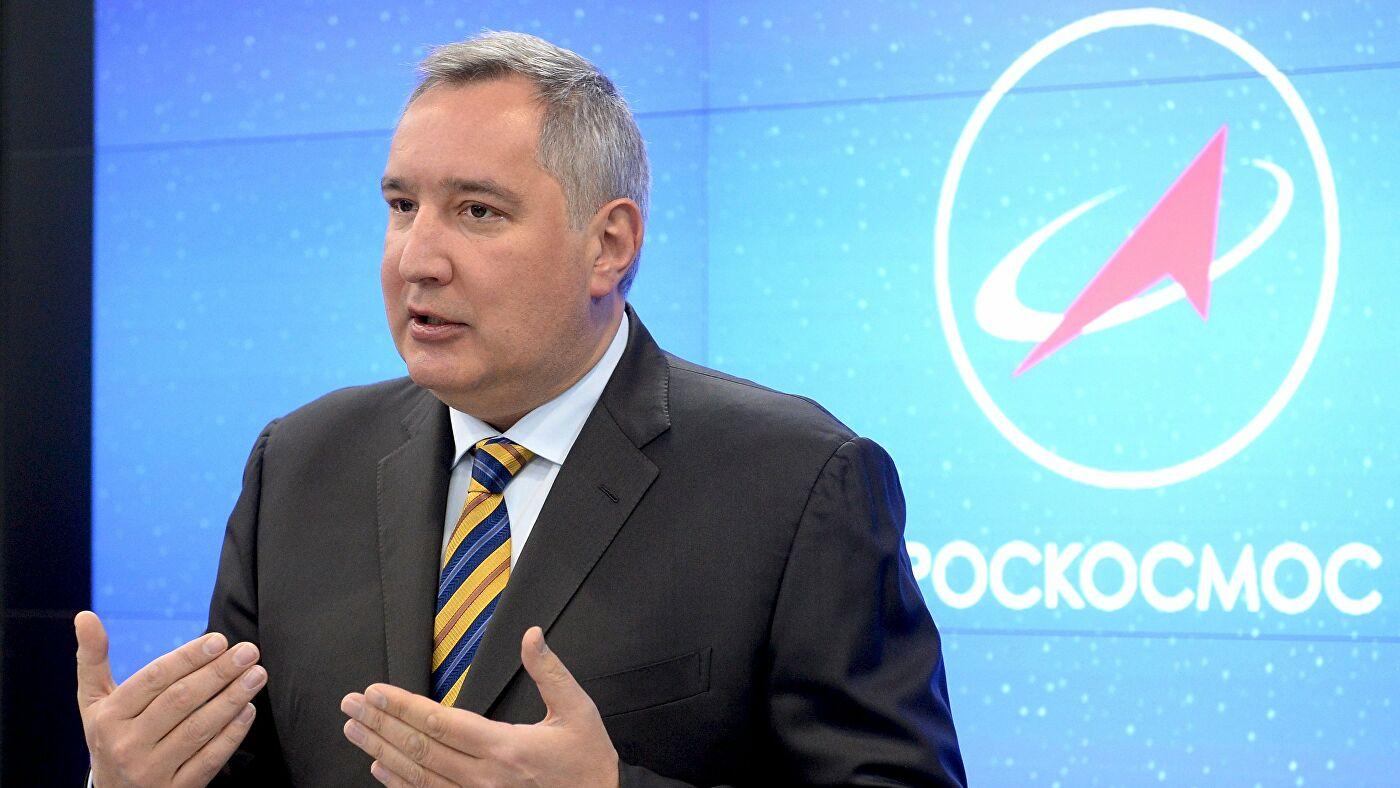 Дмитрий Рогозин,