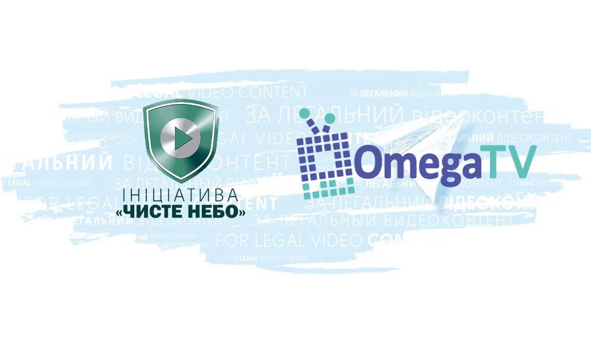 Omega TV присоединился к Инициативе «Чистое небо»
