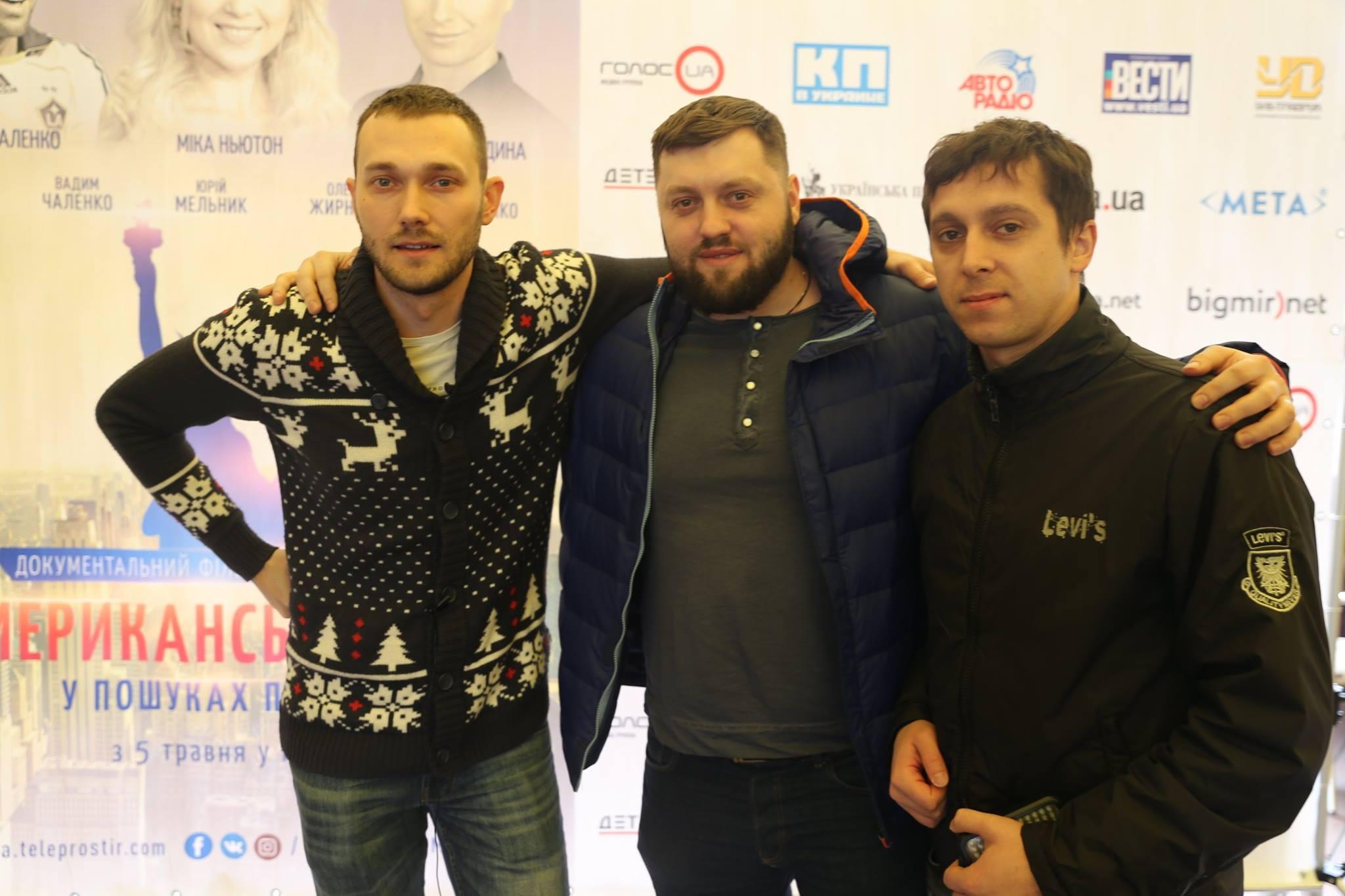 Володимир Мула - Американська мрія