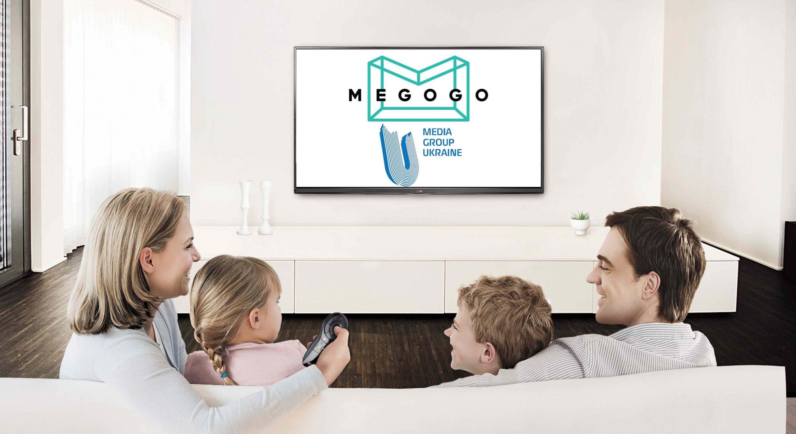 Megogo и Медиа Группа Украина