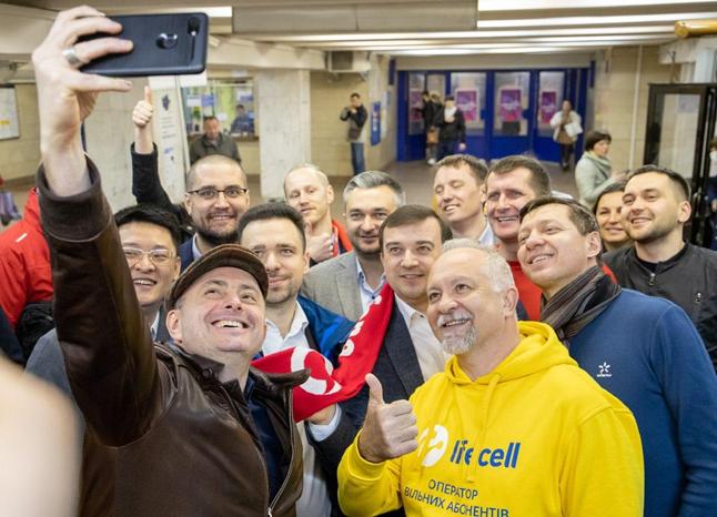 lifecell в метро