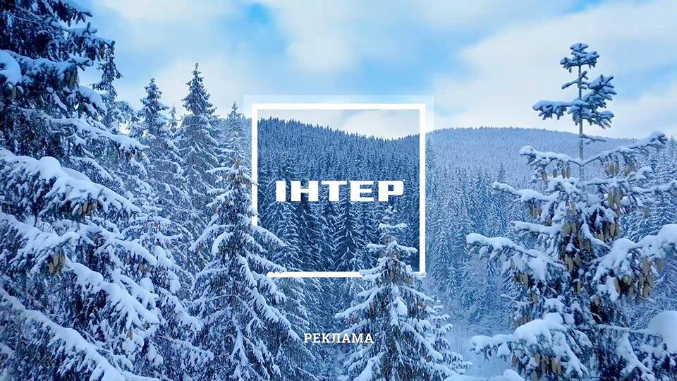Телеканал Интер - новое оформление
