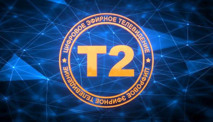 Телевидение Т2 / Телевидение T2