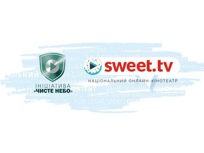 SWEET.TV присоединился к Инициативе Чистое небо