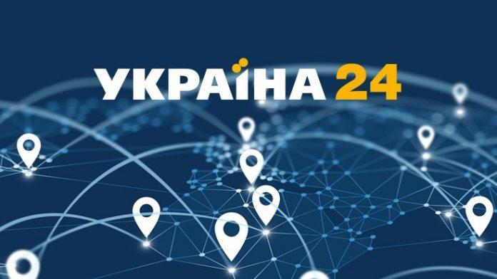 Украина 24