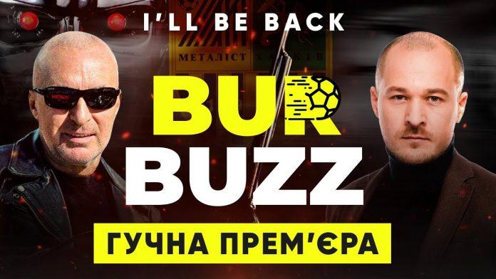 Авторское шоу Игорь Бурбас - BurBuzz
