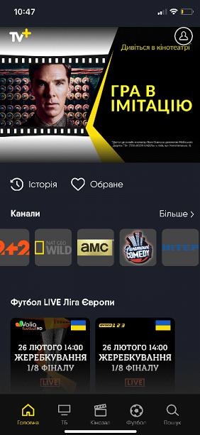 lifecell Мобильное приложение ТВ+