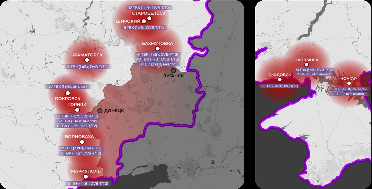 """Карта наземного эфирного вещания телеканала """"Дом"""""""