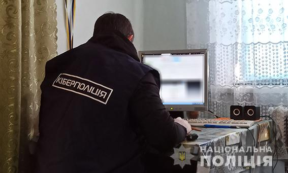 Киберполиция: незаконная вышка в Первомайске
