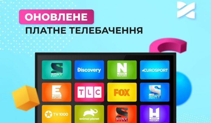Сеть Ланет - обновлённое телевидение
