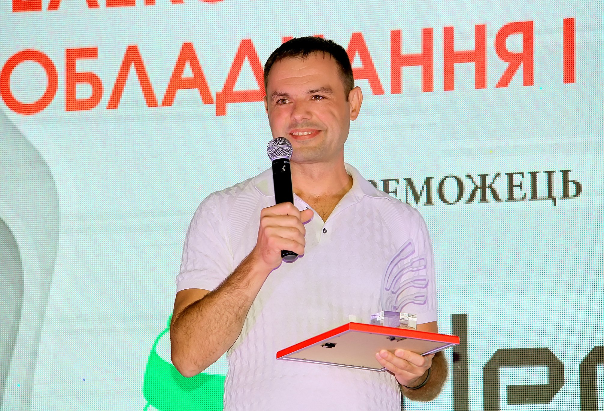 Геннадий Лебедев, DEPS