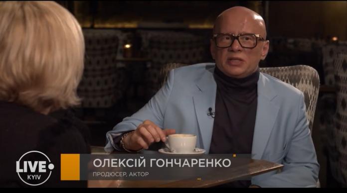 Продюсер Алексей Гончаренко