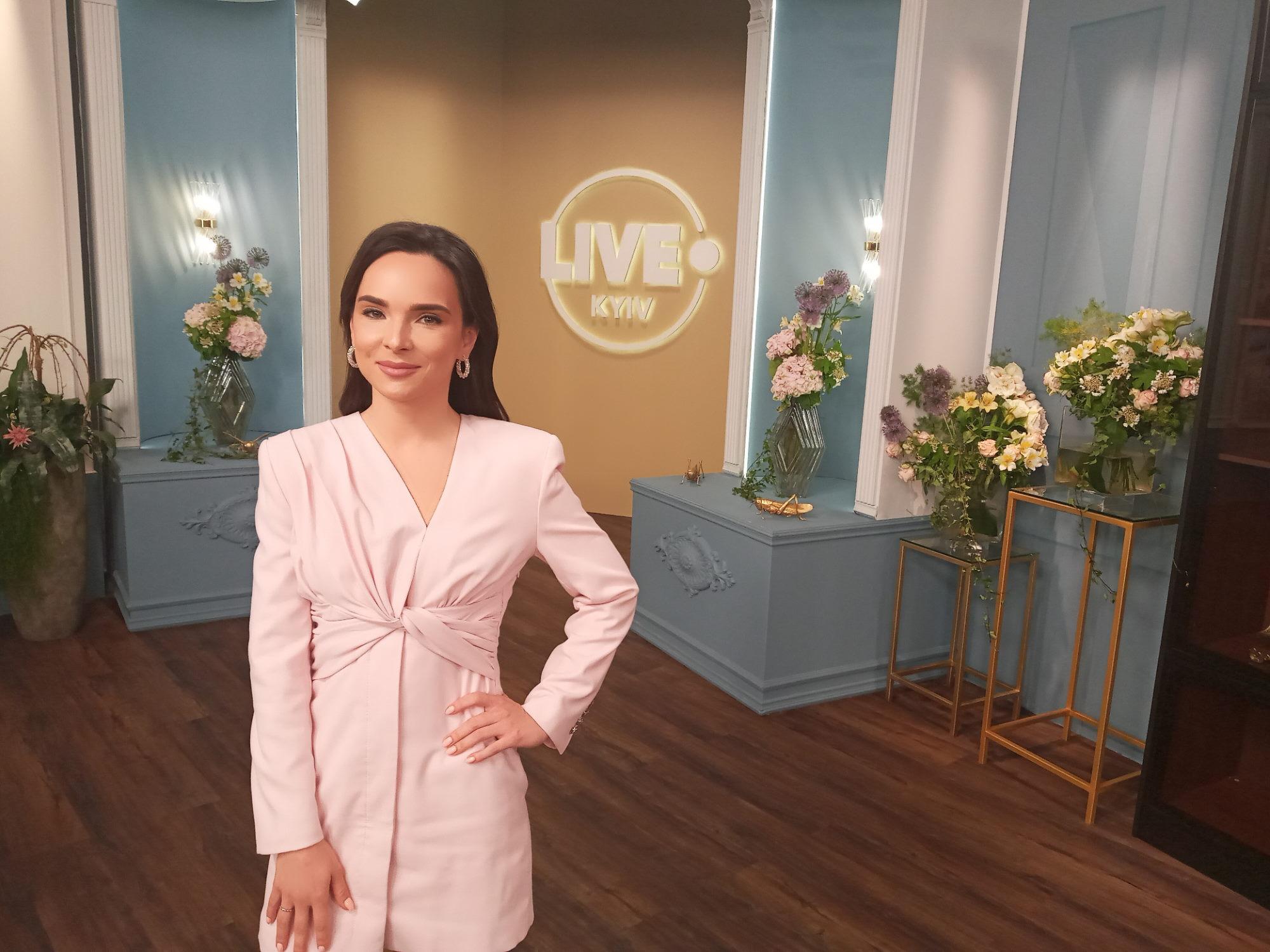 Инна Мирошниченко, ведущая (утреннее шоу «Місто прокидається»)