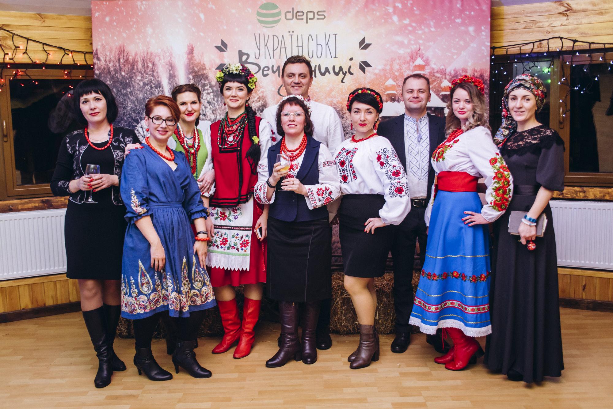 Українські вечорниці DEPS
