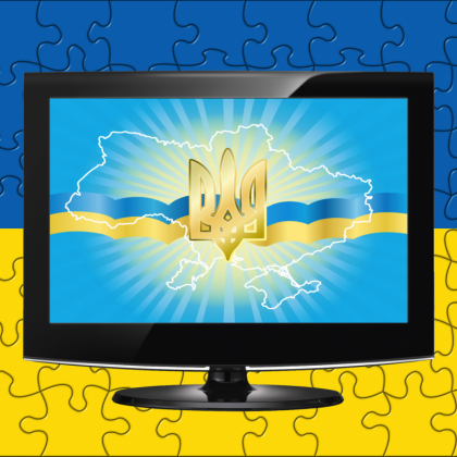 Телевидение в украине с нового года